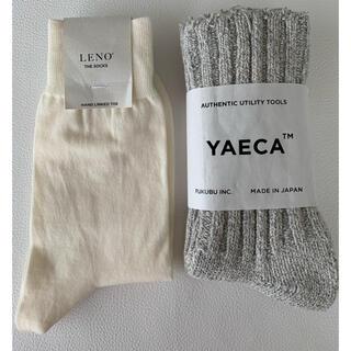ヤエカ(YAECA)のYAECA ソックス lenoソックス 2点セット (ソックス)