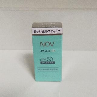 ノブ(NOV)のNOV UVスティックEX 日焼け止めスティック(日焼け止め/サンオイル)