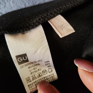 ジーユー(GU)の黒パンツ(カジュアルパンツ)