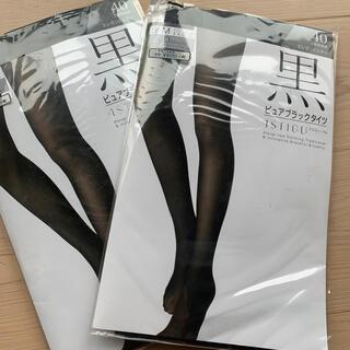 アツギ(Atsugi)のアツギ 黒 ピュアブラックタイツ 40デニール S〜M 2枚セット アスティーグ(タイツ/ストッキング)