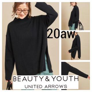 BEAUTY&YOUTH UNITED ARROWS - 20aw◆ビューティー&ユース アローズ◆ヘアリースリット ボトルネック ニット