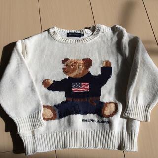 ラルフローレン(Ralph Lauren)のラルフローレンセーター(ニット/セーター)