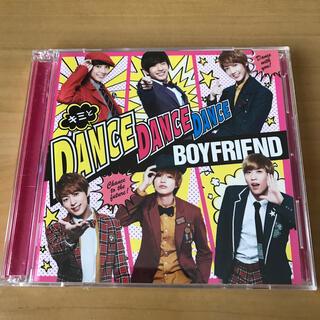 キミとDance Dance Dance/MY LADY~冬の恋人~(初回限定盤(その他)