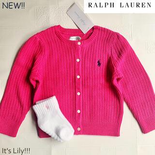 ラルフローレン(Ralph Lauren)の新作 ラルフローレン カーディガン 12m80cm コットン(Tシャツ)