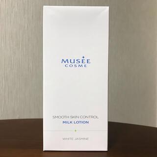 ミュゼ ミルクローション 300ml(ボディローション/ミルク)