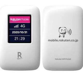 ラクテン(Rakuten)のRakuten WiFi Pocket ホワイト(PC周辺機器)