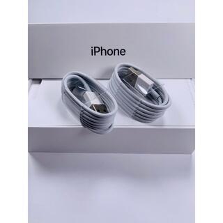 【送料無料】 2本セット iphone 充電器  純正品質 充電ケーブル(バッテリー/充電器)