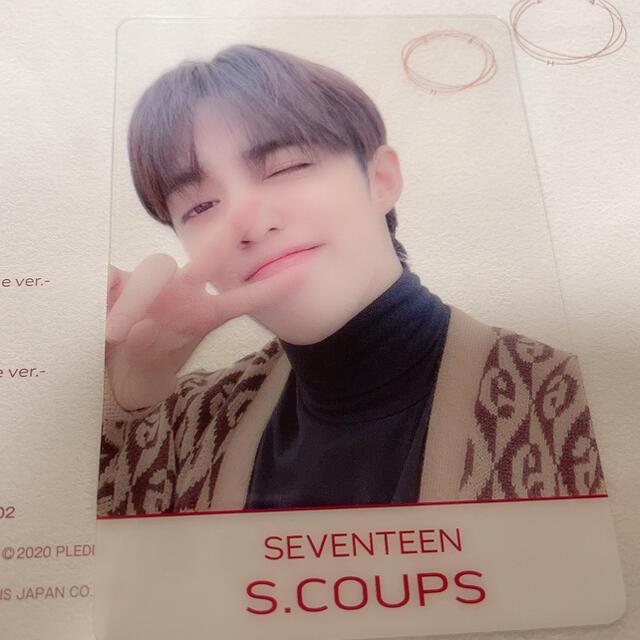 SEVENTEEN(セブンティーン)のエスクプス クリアカード エンタメ/ホビーのCD(K-POP/アジア)の商品写真