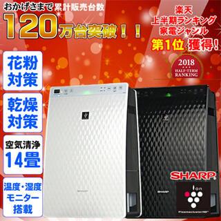 【新品未開封・シャープ】空気清浄機 加湿器(空気清浄器)
