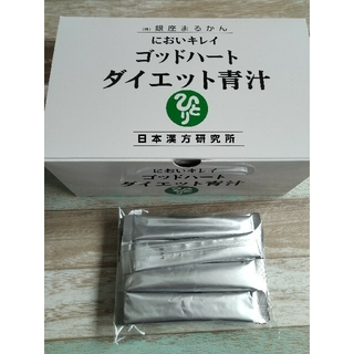 銀座まるかん ダイエット青汁お試し40本 (まるかん今年の干支タオル付き)(青汁/ケール加工食品)