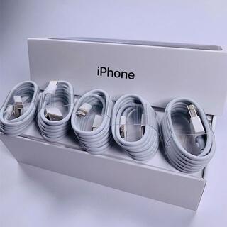 【iphone】 5本セット  充電器 純正品質  充電ケーブル 送料込 (バッテリー/充電器)