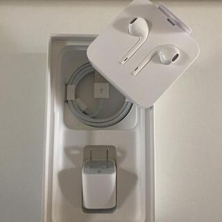 アップル(Apple)のiPhone 充電器 イヤホン(バッテリー/充電器)
