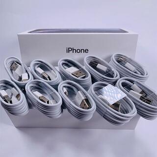 【送料込み】 10本セット iPhone 充電器 充電ケーブル 純正品質    (バッテリー/充電器)