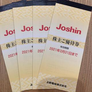 ジョーシン 株主優待券 20000円分(ショッピング)