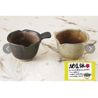 納豆鉢(その他)