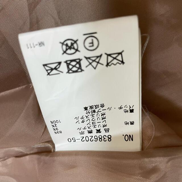 lovetoxic(ラブトキシック)のラブトキシック コート キッズ/ベビー/マタニティのキッズ服女の子用(90cm~)(コート)の商品写真