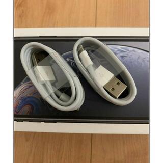 【送料込み】 2本セット iphone 充電器 充電ケーブル 純正品質(バッテリー/充電器)