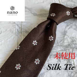 nano・universe - 未使用 ナノユニバース 小紋柄 シルクタイ ブラウン 白 茶