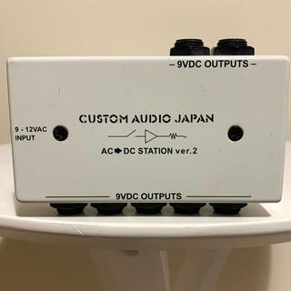 CUSTOM AUDIO JAPAN パワーサプライ(シールド/ケーブル)