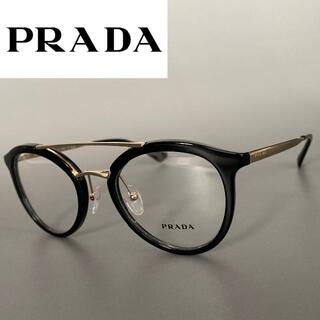 PRADA - プラダ ゴールド ブラック メガネ 黒 金 伊達メガネ ボストン PR