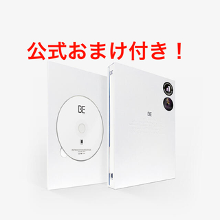 防弾少年団(BTS) - BE Essential Edition CD