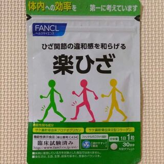 ファンケル(FANCL)のファンケル 楽ひざ 30日分(その他)