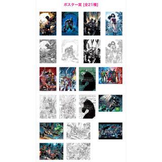 ディーシー(DC)のHAPPYくじ DC BE@RBRICK ポスター賞 全21種(キャラクターグッズ)