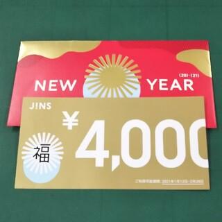 ジンズ(JINS)のjins 福袋 4000円+税分 金券(ショッピング)