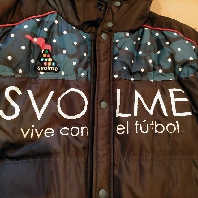 SVOLME スボルメ ベンチコートM スポーツ/アウトドアのサッカー/フットサル(ウェア)の商品写真