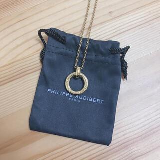 フィリップオーディベール(Philippe Audibert)のフィリップオーディベール ネックレス (ネックレス)