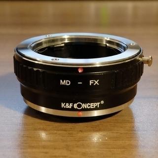 フジフイルム(富士フイルム)のMD-FX レンズマウントアダプター KF-SRX(その他)
