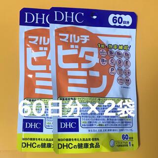 ディーエイチシー(DHC)のDHC マルチビタミン 60日分×2袋(ビタミン)