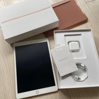 Apple - Apple iPad 2019 第7世代 Wi-Fi 128GB ゴールド