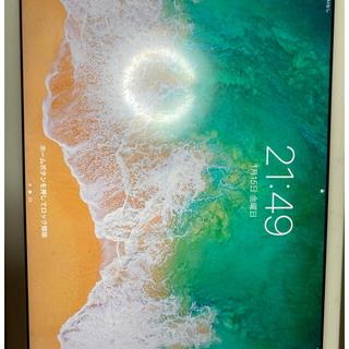 Apple - iPad第5世代