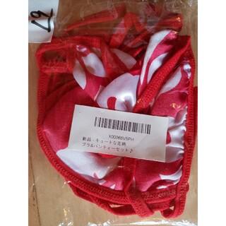 IKEA - 新品 IKEA  クラムビー ショッピングバッグ 2枚セット エコバッグ 収納袋