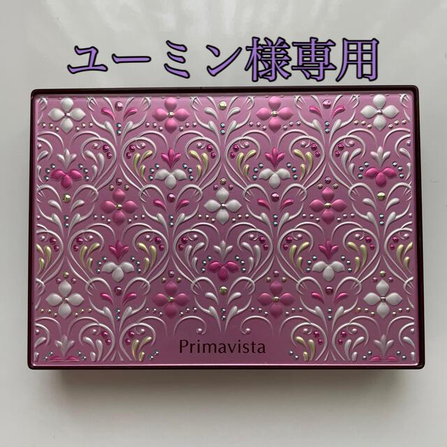 Primavista(プリマヴィスタ)のユーミン様専用 コスメ/美容のベースメイク/化粧品(ファンデーション)の商品写真