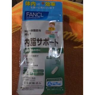 ファンケル(FANCL)のファンケル 内脂サポート15日(その他)