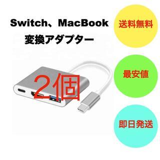 【なくなり次第終了!】HDMI マックブック 任天堂 スイッチッチ(その他)