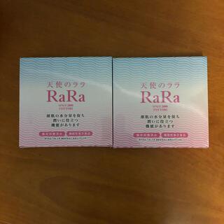 新品未開封 天使のララ 10袋×2(コラーゲン)