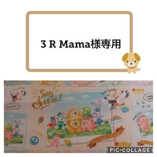 ダッフィー(ダッフィー)の3 R Mama様専用(ポーチ)
