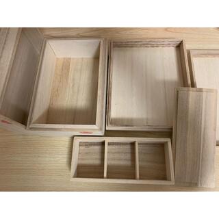 木箱 3個セット(小物入れ)