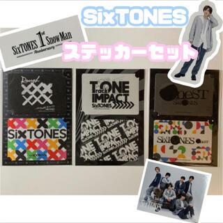 Johnny's - SixTONES ステッカーセット ライブグッズ  シール