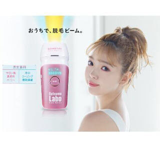 Dr.Ci Labo - 脱毛ラボ・ホームエディション ピンク
