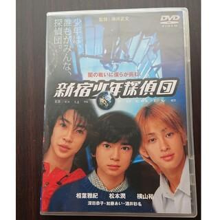 嵐 - 新宿少年探偵団 DVD