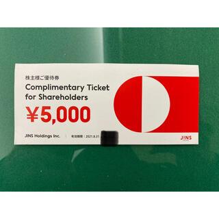 ジンズ(JINS)のJINS 株主優待 ¥5000分(ショッピング)