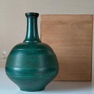 新品・文化勲章・蓮田修吾郎の青銅壺