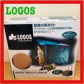 ロゴス(LOGOS)のロゴス クーラーバッグハイパー氷点下トローリークーラー 81670100(その他)