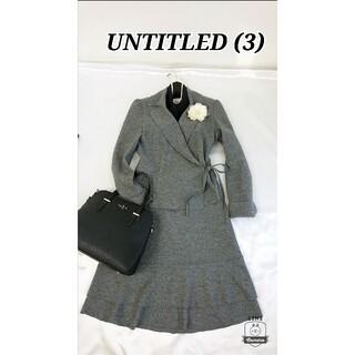 UNTITLED - 美品♪(3) アンタイトル UNTITLED スカートスーツ