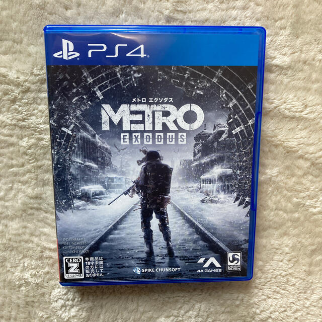 メトロ エクソダス PS4 エンタメ/ホビーのゲームソフト/ゲーム機本体(家庭用ゲームソフト)の商品写真