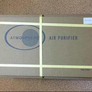 Amway -  アトモスフィア 空気清浄機S フィルターセット